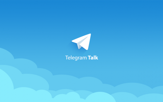 تلگرام+شبکه+خبر
